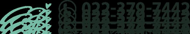 0223797442
