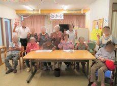 グループホームあやめの里・デイサービスあやめの里で「敬老会」を開催しました。